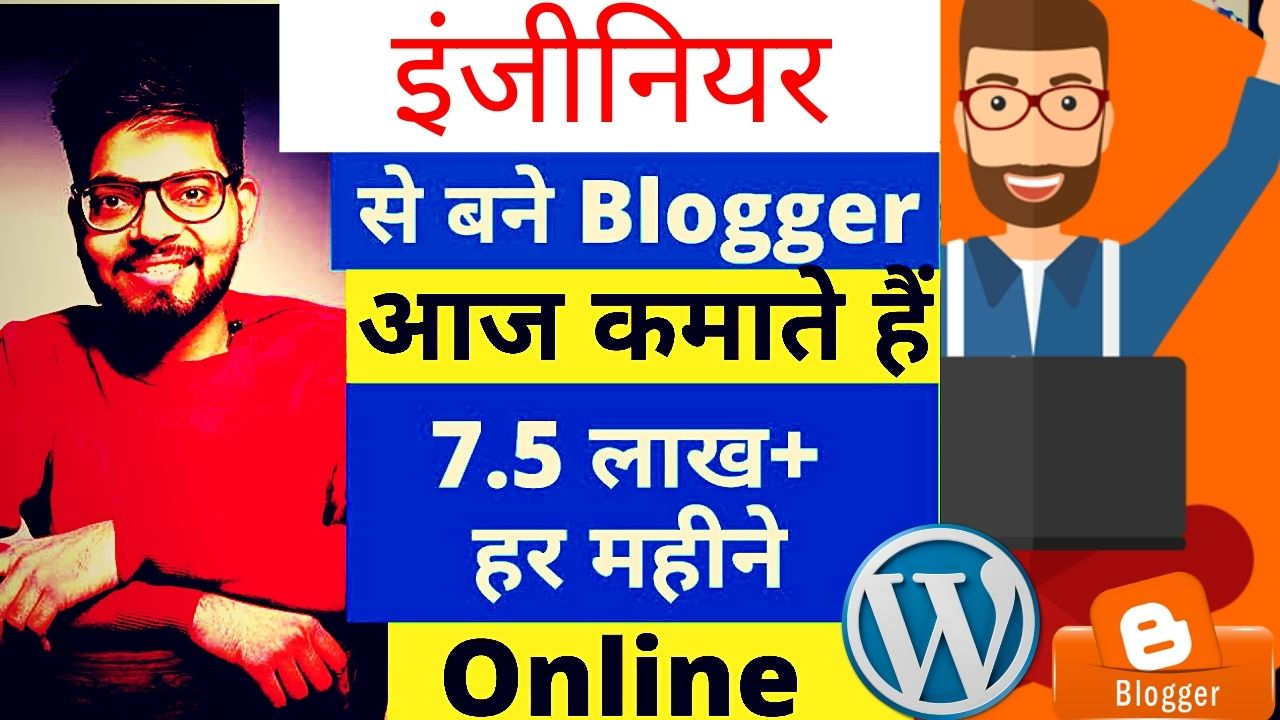 Master Blogging A Successful Journey of Ankit Singla Story With Blogging Strategy