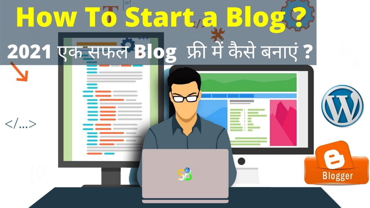 How To Start a Blog ?