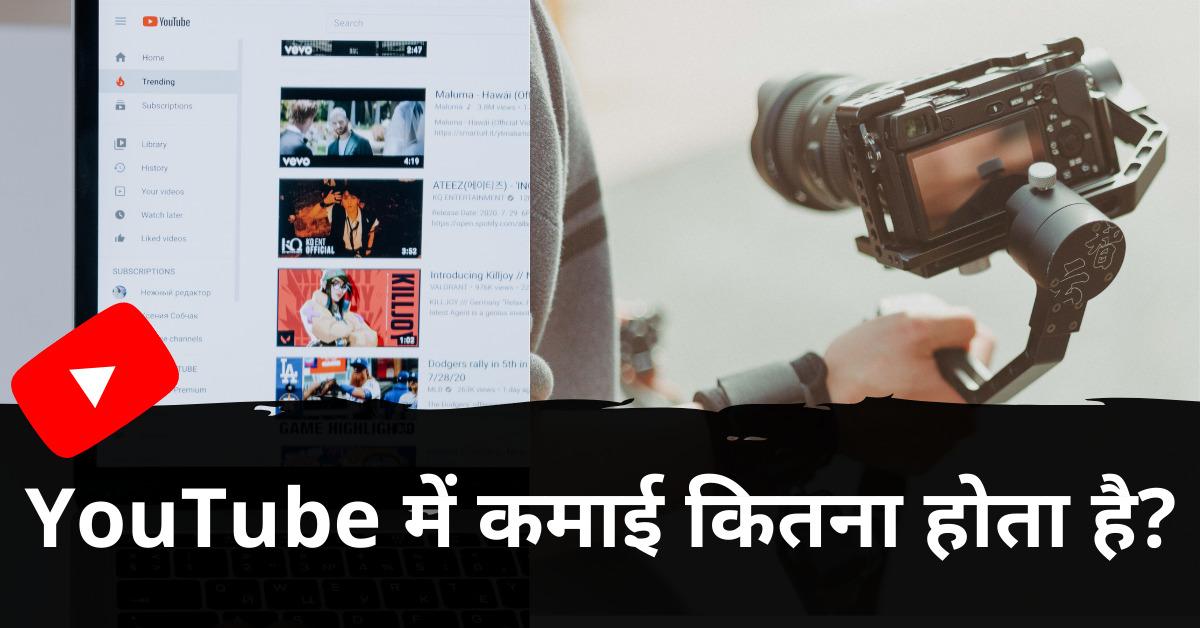 YouTube Vs Blogging