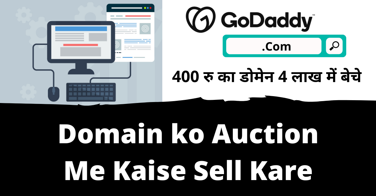 how to sell a domain on godaddy