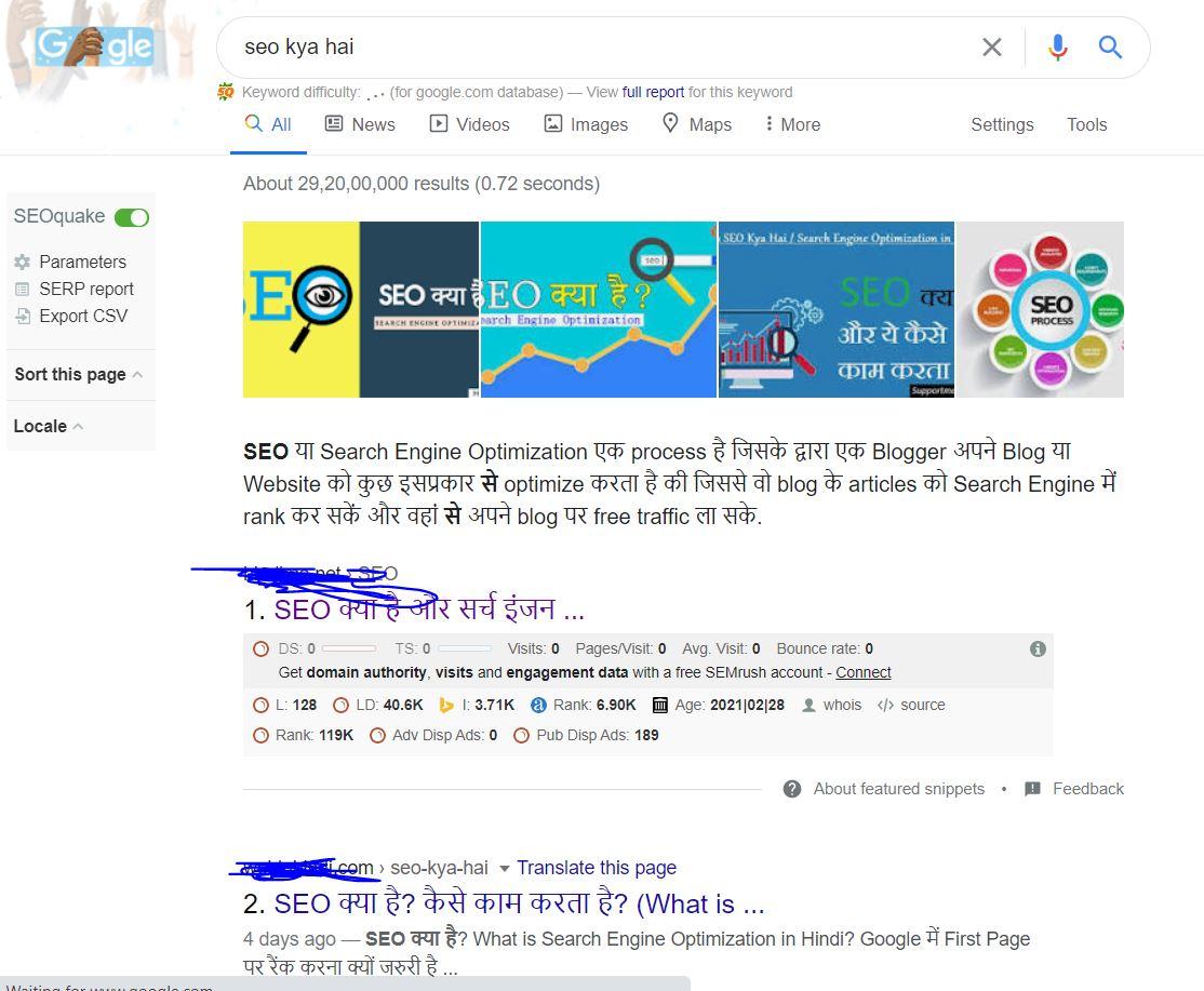 Search Engine क्या होता है. seo kya hai, seo kaise kare, seo guide, best tips for seo, how seo works, how to get traffic, seo kaise sikhe, on page seo kya hota hai, off page seo kaya hota hai, seo kya hota hai,
