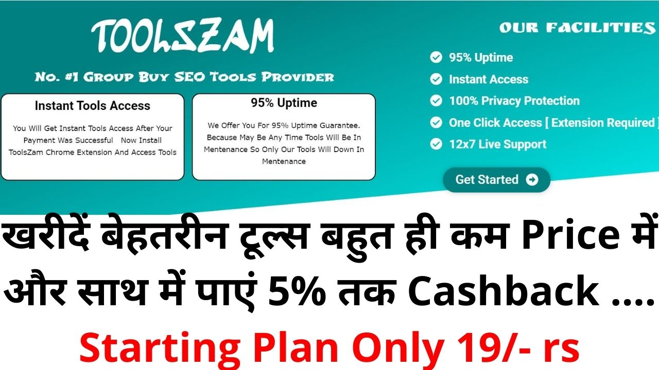 1 best Group Buy SEO Tool in Hindi Complete review Of Toolszam.co